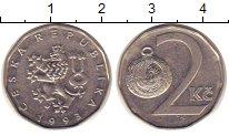 Изображение Дешевые монеты Чехия 2 кроны 1993 Сталь покрытая никелем XF