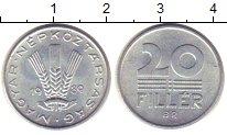 Изображение Дешевые монеты Венгрия 20 филлеров 1989 Алюминий VF+