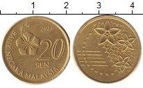 Изображение Дешевые монеты Малайзия 20 сен 2013 Латунь XF