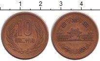 Изображение Дешевые монеты Япония 10 йен 1980 Медь VF+
