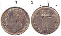 Изображение Дешевые монеты Люксембург 1 франк 1990 Сталь покрытая никелем VF+