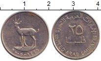 Изображение Дешевые монеты ОАЭ 25 филс 2005 Медно-никель VF+