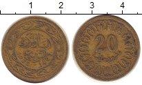 Изображение Дешевые монеты Тунис 20 миллим 1983 Латунь VF-