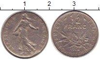 Изображение Барахолка Франция 1/2 франка 1968 Медно-никель XF-