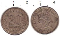 Изображение Барахолка Аргентина 20 сентаво 1957 Медно-никель VF-