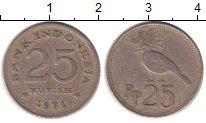 Изображение Барахолка Индонезия 25 рупий 1971 Медно-никель VF