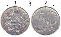 Изображение Дешевые монеты Чехия 50 хеллеров 1999 Алюминий VF-
