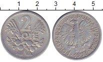 Изображение Барахолка Польша 2 злотых 1958 Алюминий VF+