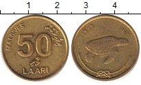 Изображение Барахолка Мальдивы 50 лари 1995 Латунь XF-