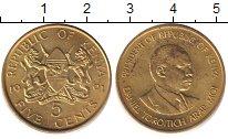 Изображение Барахолка Кения 5 центов 1991 Латунь XF