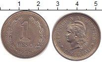 Изображение Дешевые монеты Аргентина 1 песо 1958 Медно-никель XF