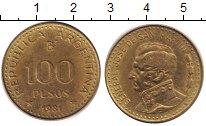 Изображение Барахолка Аргентина 100 песо 1981 Латунь XF