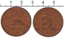 Изображение Барахолка Мексика 20 сентаво 1956 Латунь XF-