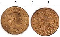 Изображение Барахолка Мексика 5 сентаво 1971 Латунь XF+