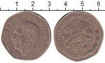 Изображение Барахолка Мексика 10 песо 1976 Медно-никель XF-