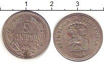 Изображение Дешевые монеты Венесуэла 5 сентим 1964 Медно-никель XF-