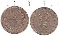Изображение Дешевые монеты Венесуэла 5 сентим 1964 Медно-никель XF