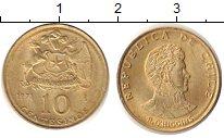 Изображение Барахолка Чили 10 сентесимо 1971 Латунь XF+