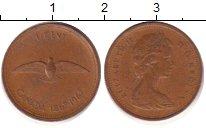 Изображение Дешевые монеты Канада 1 цент 1967 Латунь XF