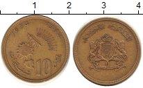 Изображение Барахолка Марокко 10 сантимов 1974 Латунь XF