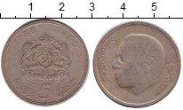 Изображение Барахолка Марокко 5 дирхам 1980 Медно-никель XF