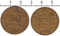 Изображение Дешевые монеты Перу 50 соль 1980 Латунь XF-