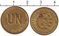 Изображение Барахолка Перу 1 соль 1976 Латунь XF