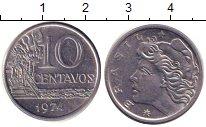 Изображение Барахолка Бразилия 10 сентаво 1974 нержавеющая сталь XF-