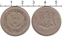 Изображение Барахолка Ливия 100 дирхам 1975 Медно-никель XF