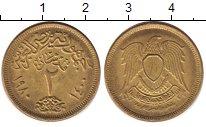 Изображение Барахолка Египет 2 пиастра 1980 Латунь XF