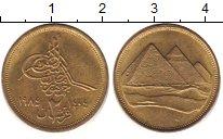 Изображение Барахолка Египет 2 пиастра 1984 Латунь XF