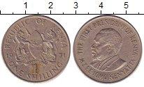 Изображение Дешевые монеты Кения 1 шиллинг 1971 Медно-никель VG