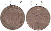 Изображение Дешевые монеты Южная Корея 100 вон 1982 Медно-никель XF
