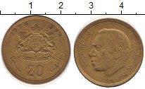 Изображение Дешевые монеты Марокко 20 сантим 1974 Латунь VF+