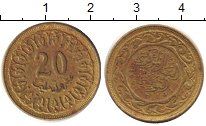 Изображение Дешевые монеты Тунис 20 миллим 1997 Латунь VF+