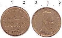 Изображение Дешевые монеты Турция 100.000 лир 2000 Медно-никель VF