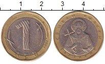 Изображение Барахолка Болгария 1 лев 2002 Биметалл VG