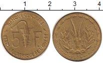 Изображение Барахолка Западная Африка 5 франков 1974 Латунь XF