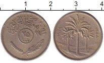 Изображение Дешевые монеты Ирак 25 филс 1969 Медно-никель XF