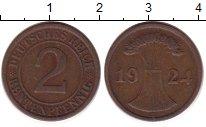 Изображение Барахолка Германия 2 пфеннига 1924 Латунь XF-