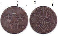 Изображение Дешевые монеты Швеция 1 эре 1948 Железо XF-