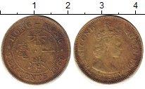 Изображение Барахолка Гонконг 10 центов 1959 Латунь VF