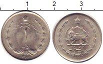 Изображение Дешевые монеты Иран 1 риал 1977 Медно-никель XF