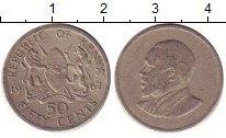 Изображение Дешевые монеты Кения 50 центов 1967 Медно-никель XF-