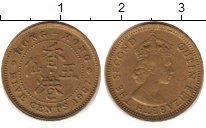 Изображение Барахолка Гонконг 5 центов 1967 Латунь XF-