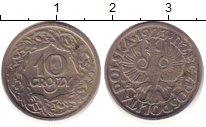 Изображение Дешевые монеты Польша 10 грош 1923 Медно-никель VF
