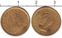 Изображение Барахолка Гонконг 5 центов 1971 Латунь VF