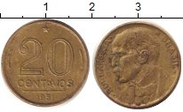 Изображение Барахолка Бразилия 20 сентаво 1951 Латунь VF+