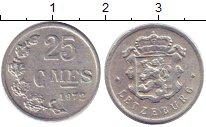 Изображение Дешевые монеты Люксембург 25 сантим 1972 Медно-никель VF+