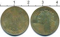 Изображение Дешевые монеты Колумбия 100 песо 2016 Латунь-сталь XF-